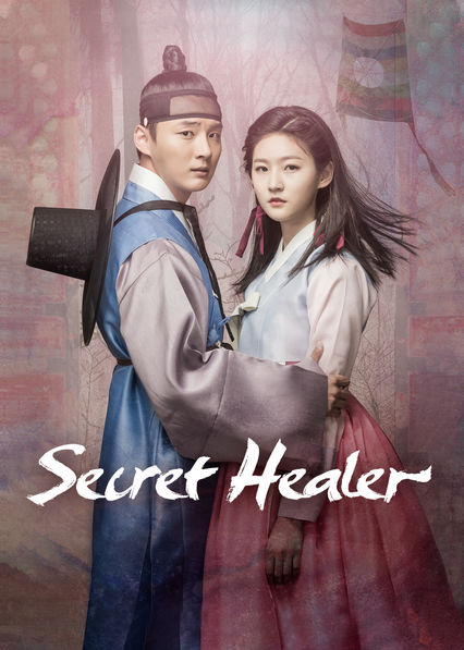 Secret Healer (Mirror of The Witch)