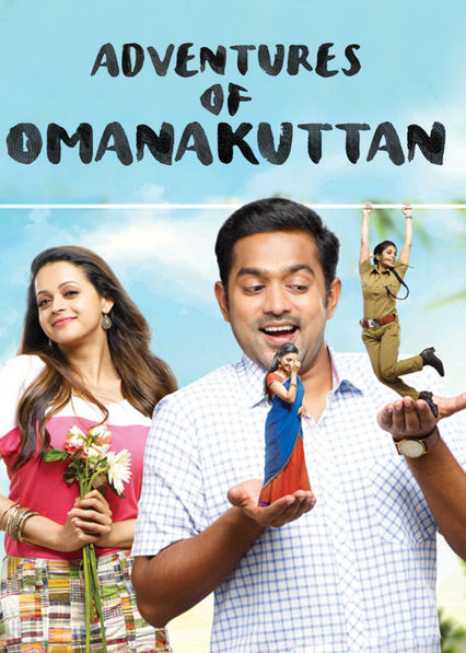 Adventures of Omanakuttan