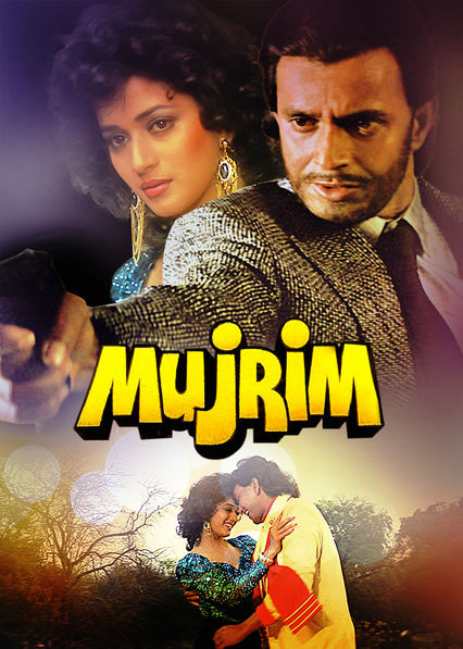 Mujrim on Netflix UK