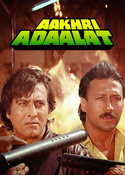 Aakhri Adaalat on Netflix UK