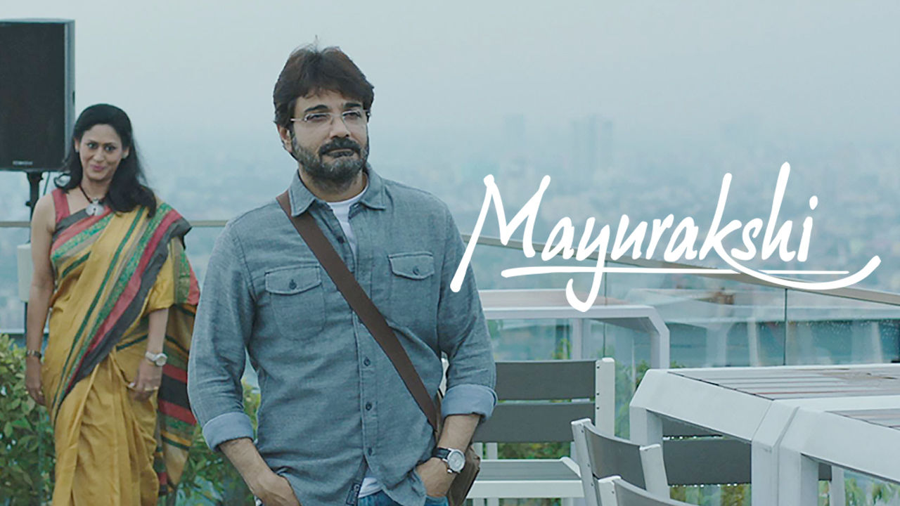 Mayurakshi on Netflix UK