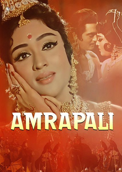 Amrapali on Netflix UK