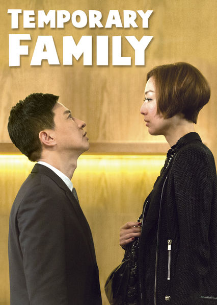 Temporary Family on Netflix UK