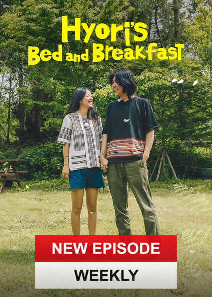 Hyori's Bed & Breakfast on Netflix UK