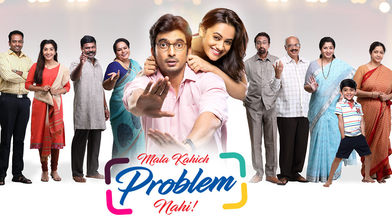 Mala Kahich Problem Nahi on Netflix UK