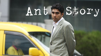 Ant Story (2013)
