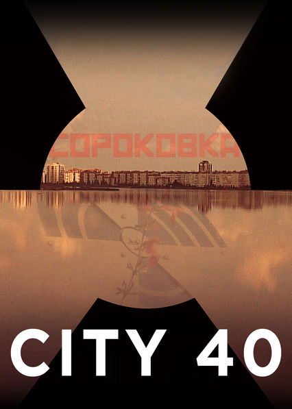 City 40 on Netflix UK