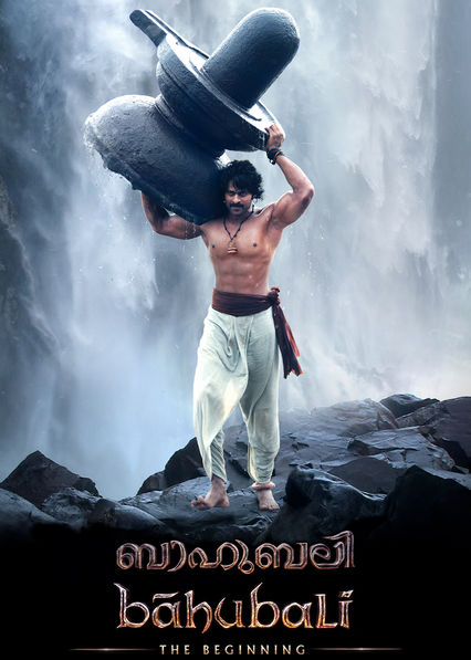 Baahubali: The Beginning (Malayalam Version) on Netflix UK