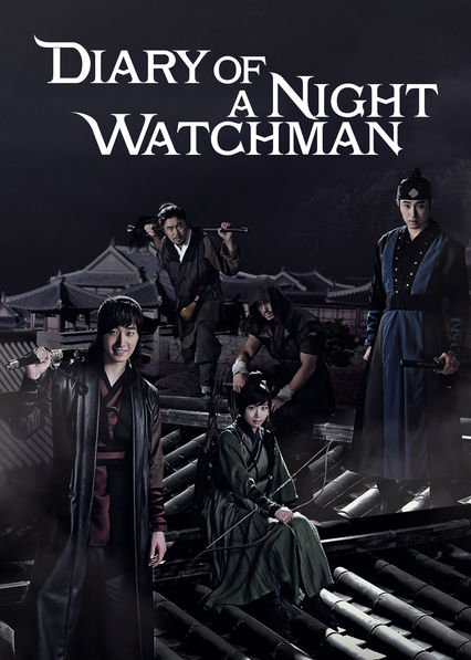 Diary of a Night Watchman on Netflix UK