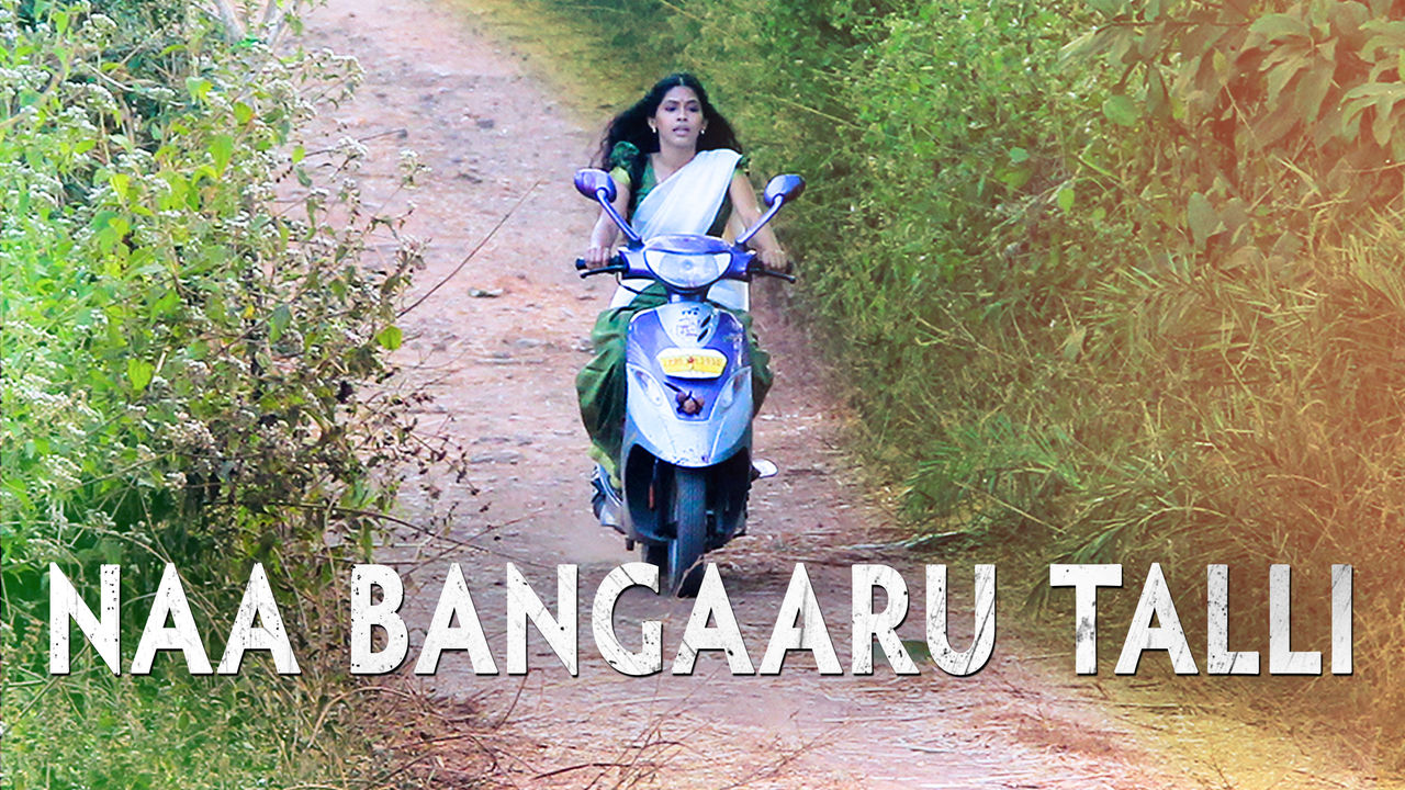 Naa Bangaaru Talli on Netflix UK