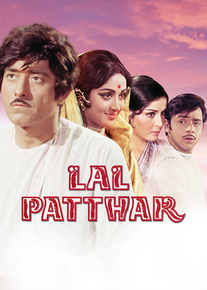 Lal Patthar on Netflix UK
