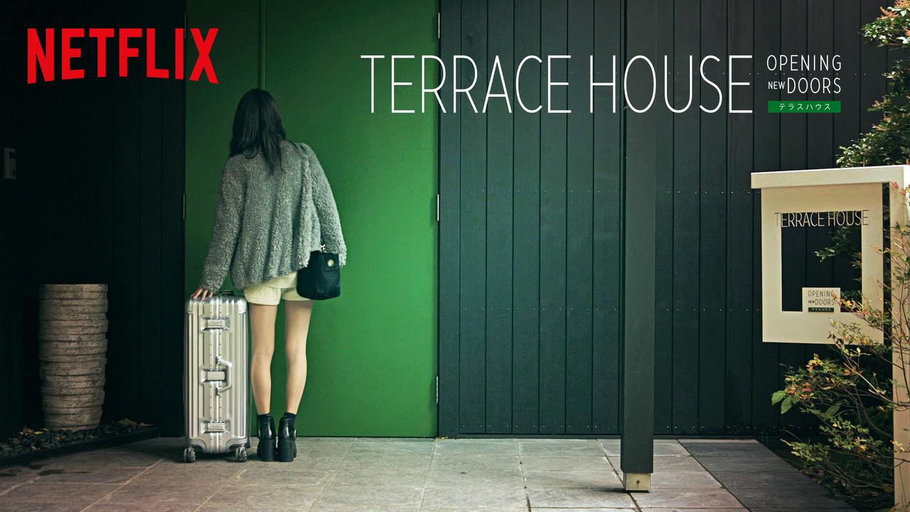 The latest films and tv series added to netflix uk for Netflix terrace house