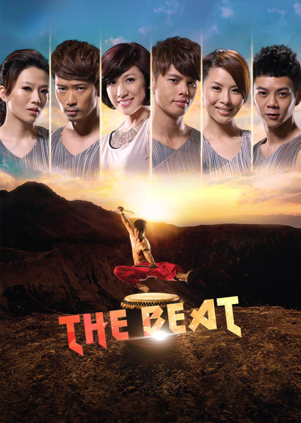 The Beat on Netflix UK