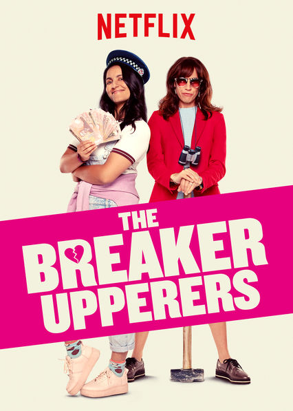 The Breaker Upperers