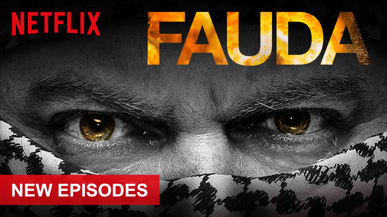 Fauda on Netflix UK