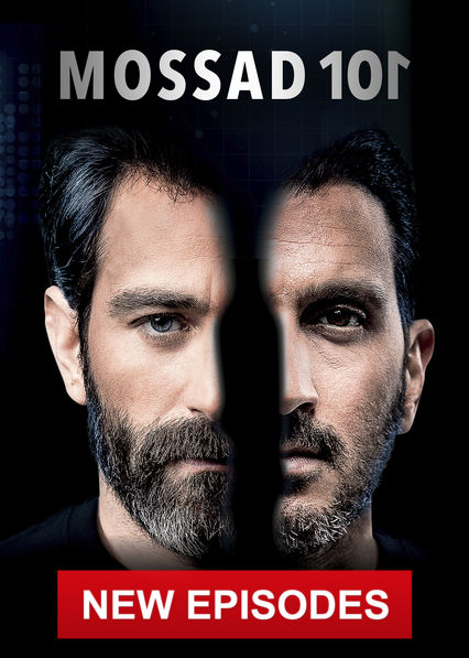 Mossad 101 on Netflix UK