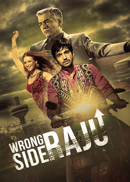 Wrong Side Raju on Netflix UK