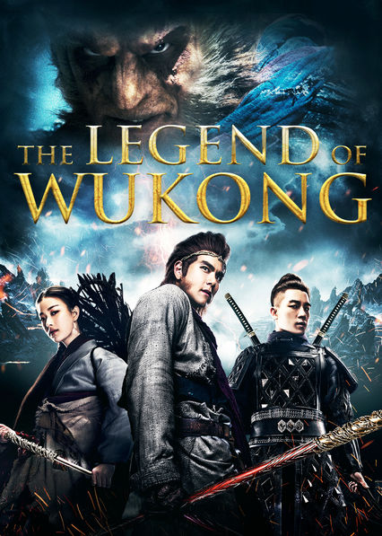 The Legend of Wu Kong
