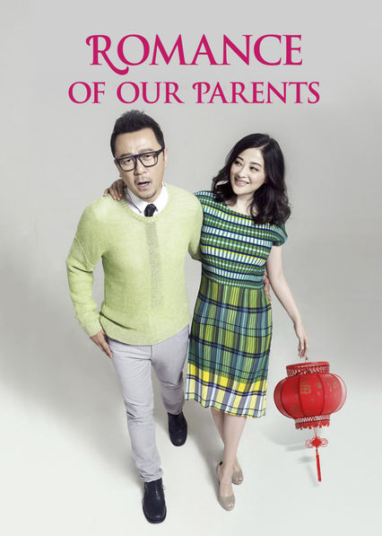 Romance of Our Parents (Fu mu ai qing)