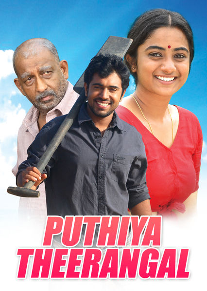Puthiya Theerangal on Netflix UK