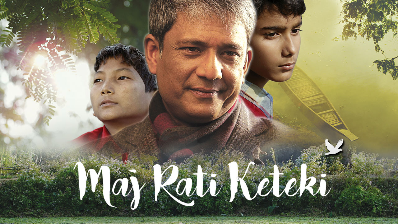 Maj Rati Keteki on Netflix UK