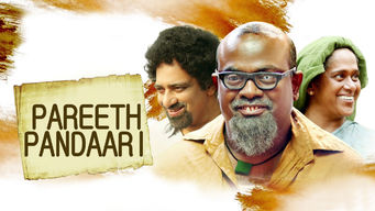 Pareeth Pandaari (2017)