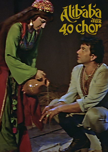 Alibaba Aur 40 Chor on Netflix UK