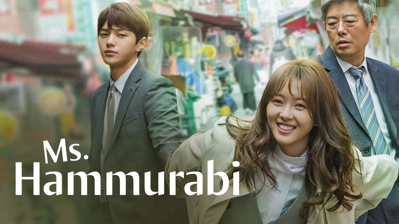 Ms. Hammurabi on Netflix UK