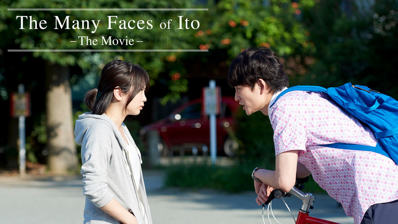 The Many Faces of Ito: The Movie on Netflix UK