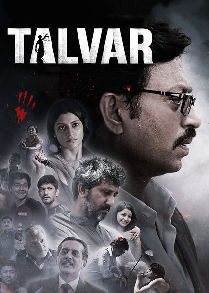 Talvar (Guilty)