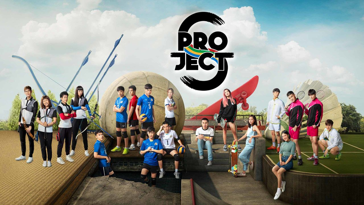 Project S The Series on Netflix UK