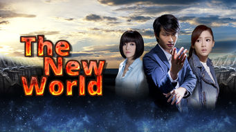 The New World (2015)