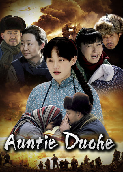 Auntie Duohe on Netflix UK