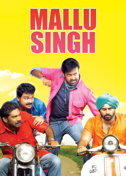 Mallu Singh on Netflix UK