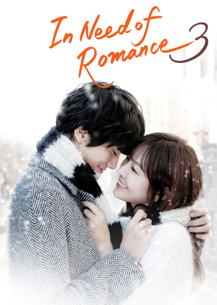 In Need of Romance 3