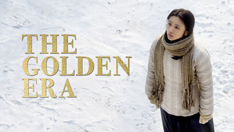 The Golden Era (2014)