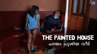 The Painted House (2015)