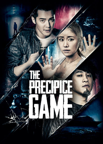 The Precipice Game on Netflix UK