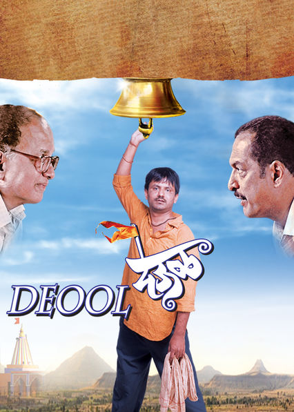 Deool on Netflix UK