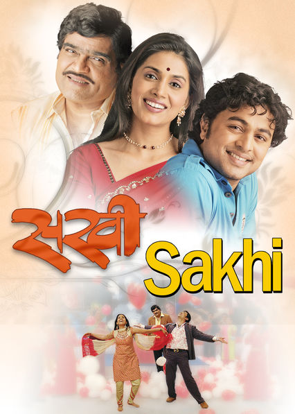 Sakhi on Netflix UK