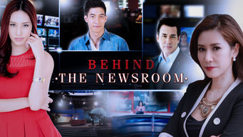 Behind the Newsroom (2015)