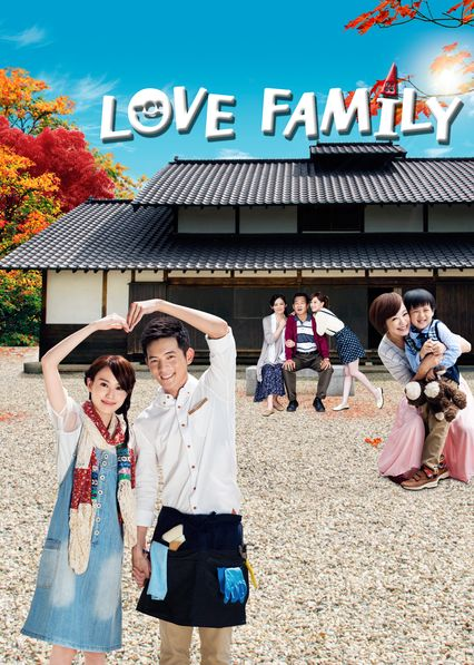 Love Family on Netflix UK