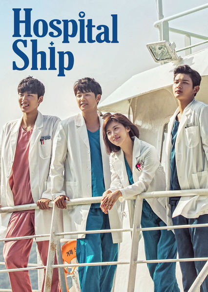 Hospital ship on Netflix UK