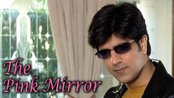 The Pink Mirror (2003)
