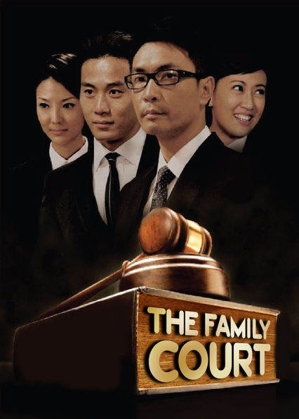 The Family Court