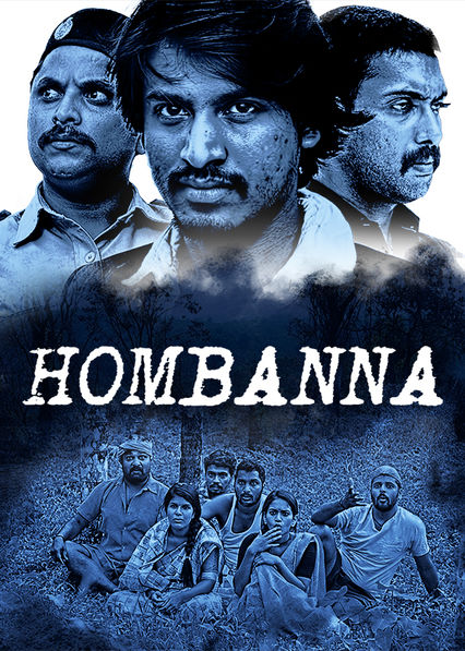 Hombanna on Netflix UK