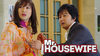 Mr. Housewife (2005)