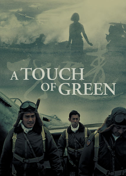 Is 'A Touch of Green' (2016) available to watch on UK