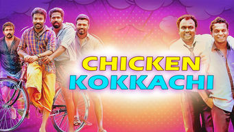 Chicken Kokkachi (2017)