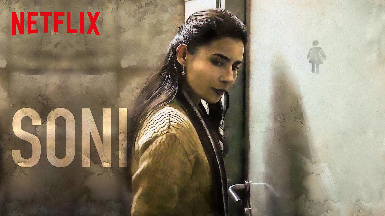 Soni on Netflix UK